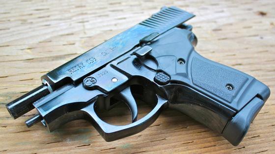 Retay CS9 - Smith & Wesson CS9 9mm P A K  Blank Gun Review — Replica