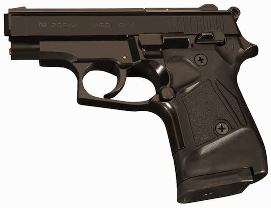 Blank Gun Canadian Laws — Replica Airguns Blog   Airsoft