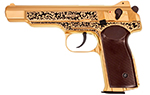Gletcher Stechkin Gold Blowback CO2.jpg