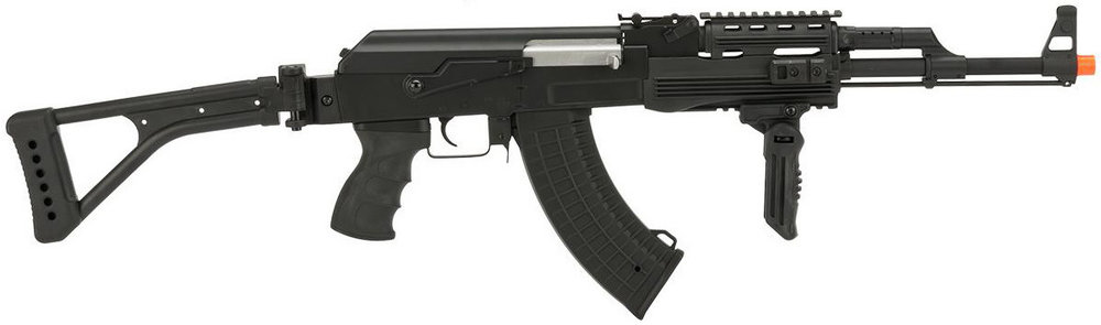 AK47 Kalashnikov Tactical Right Side.jpg
