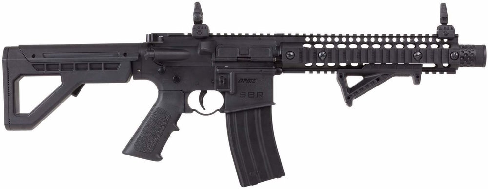 Crosman DPMS SBR CO2 Blowback BB M4 Right Side.jpg
