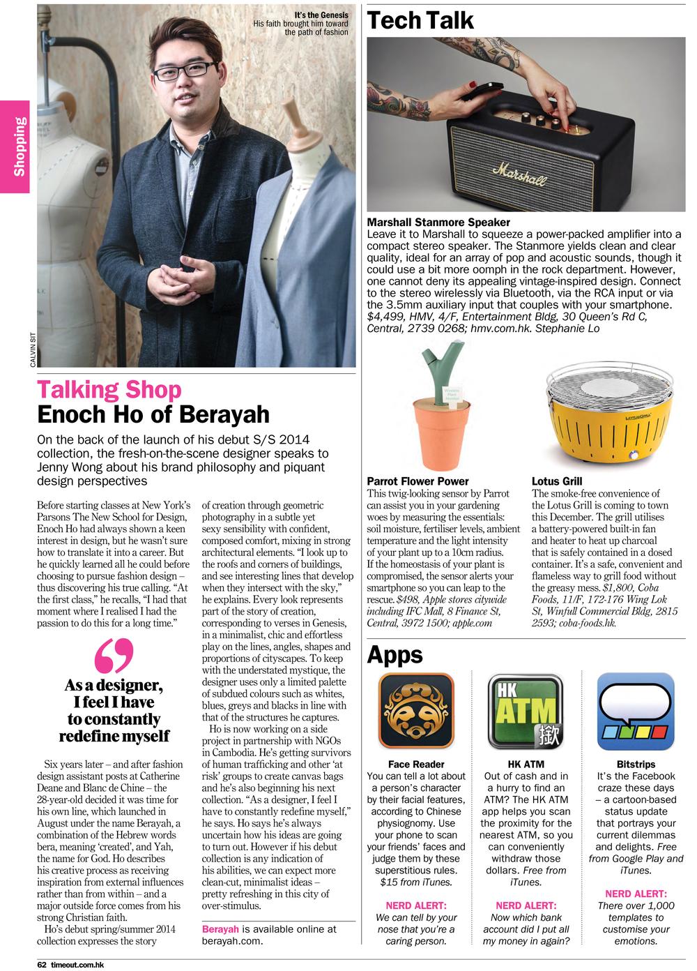 Timeout Magazine HK