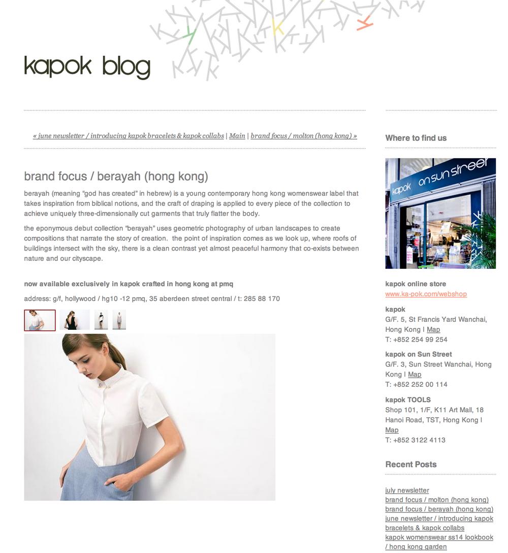 Kapok Blog