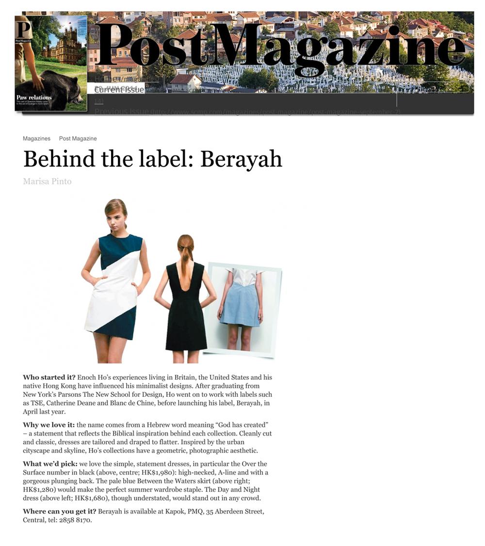SCMP Post Magazine