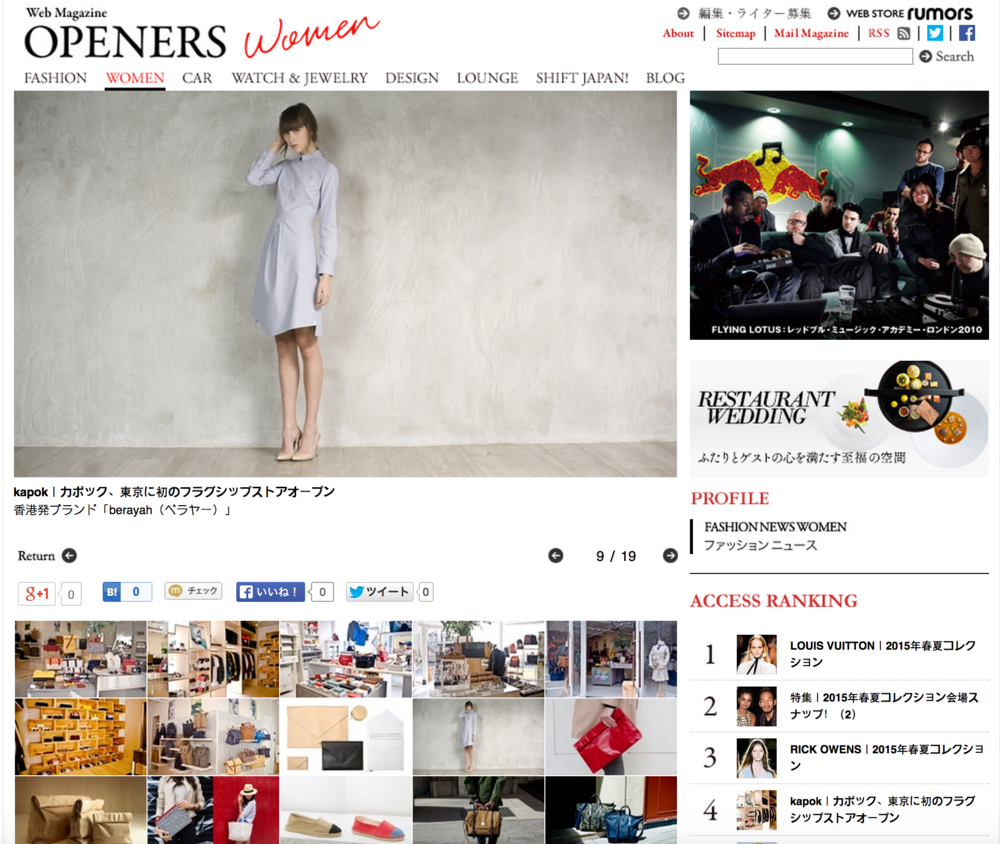 Openers Web Magazine JP
