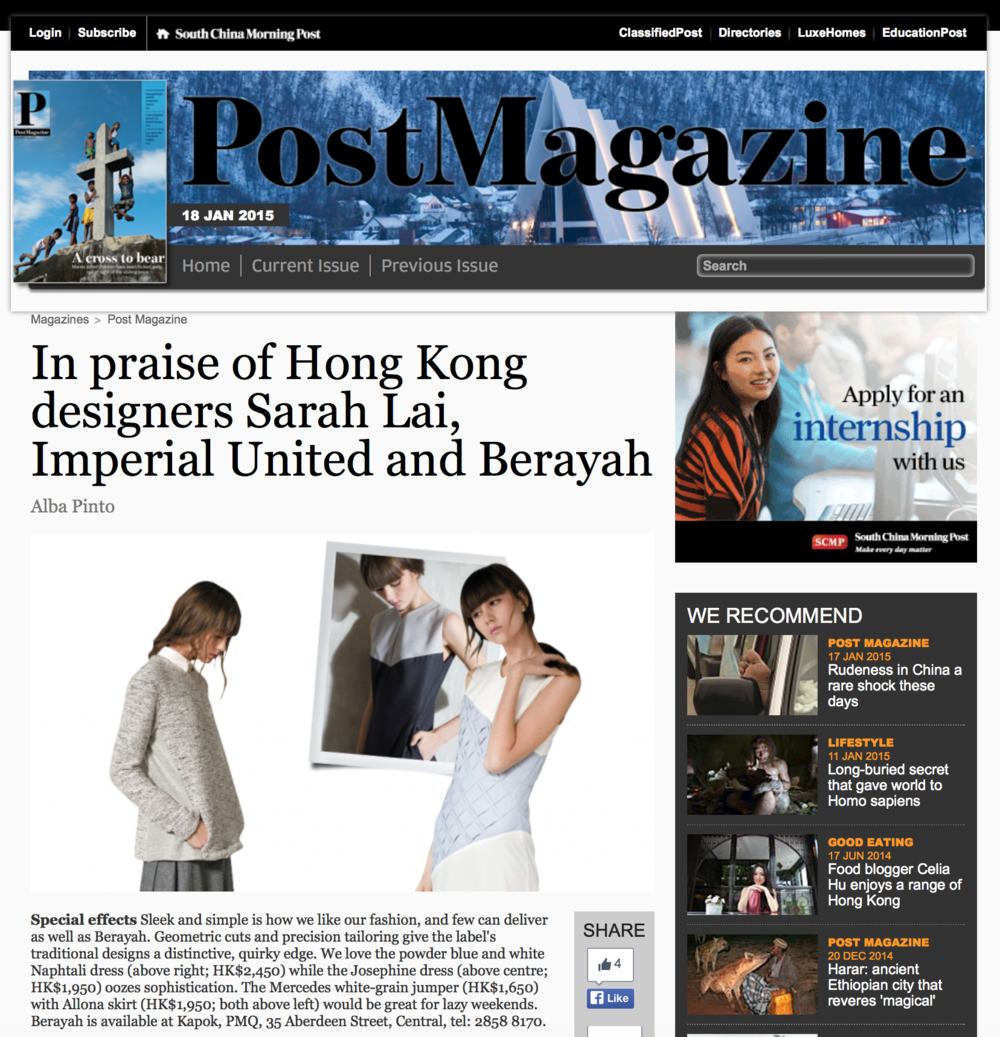 SCMP Post Magazine Jan 18, 2015