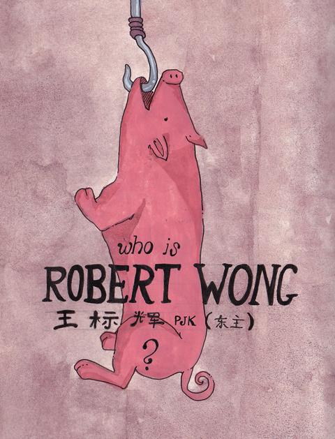 robert-wong-detail.jpg