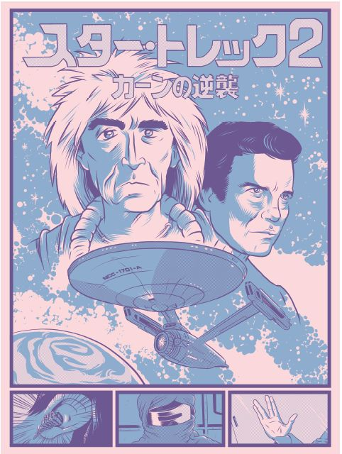 STAR TREK IV, THE WRATH OF KHAN