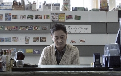 Une chanson d'hiver d'Aonan Yang 36 min, Fiction, Québec, Canada, 2011
