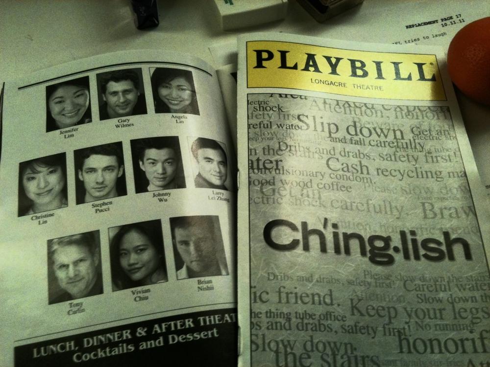Chinglish on Broadway playbill