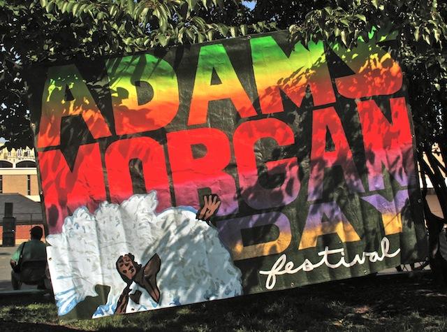 adams-morgan-day-2011.jpg
