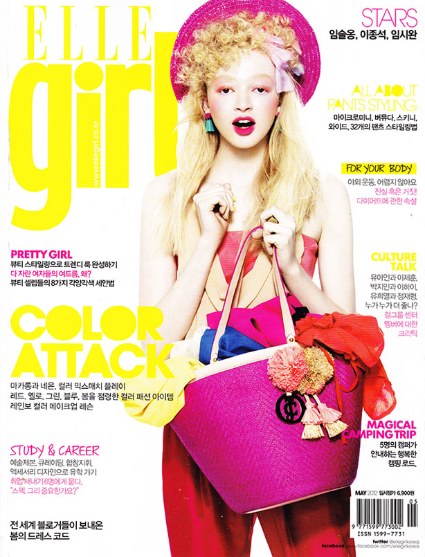 Mag -  ELLEgirl Korea May p.88