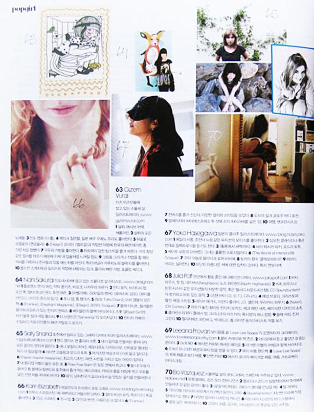 2011 Magazine,  ELLEgirl! Korea ed.June'11: 100th issues p.202