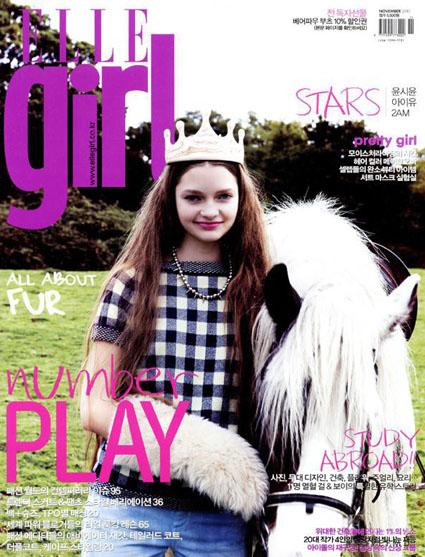 2010 Magazine,   ELLEgirl! Korea ed.November10