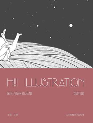 2018 Book  Hiii Illustration