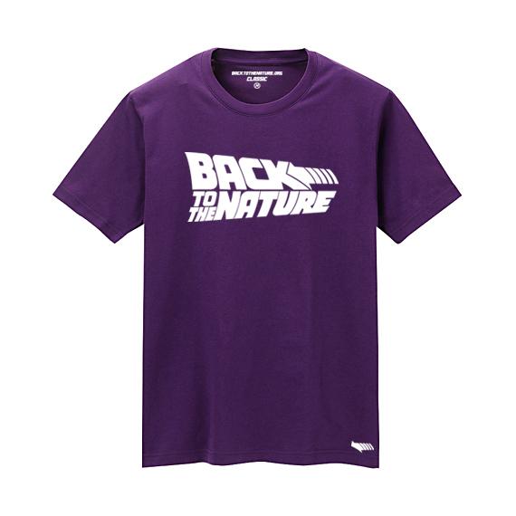 Purple Pruple
