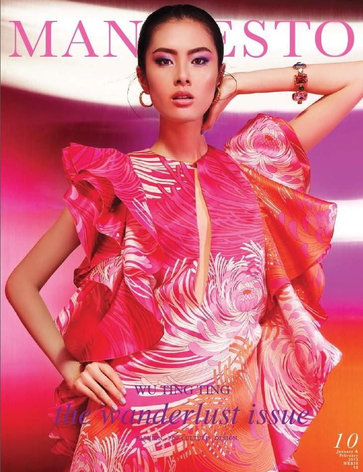 Olivia Tsang