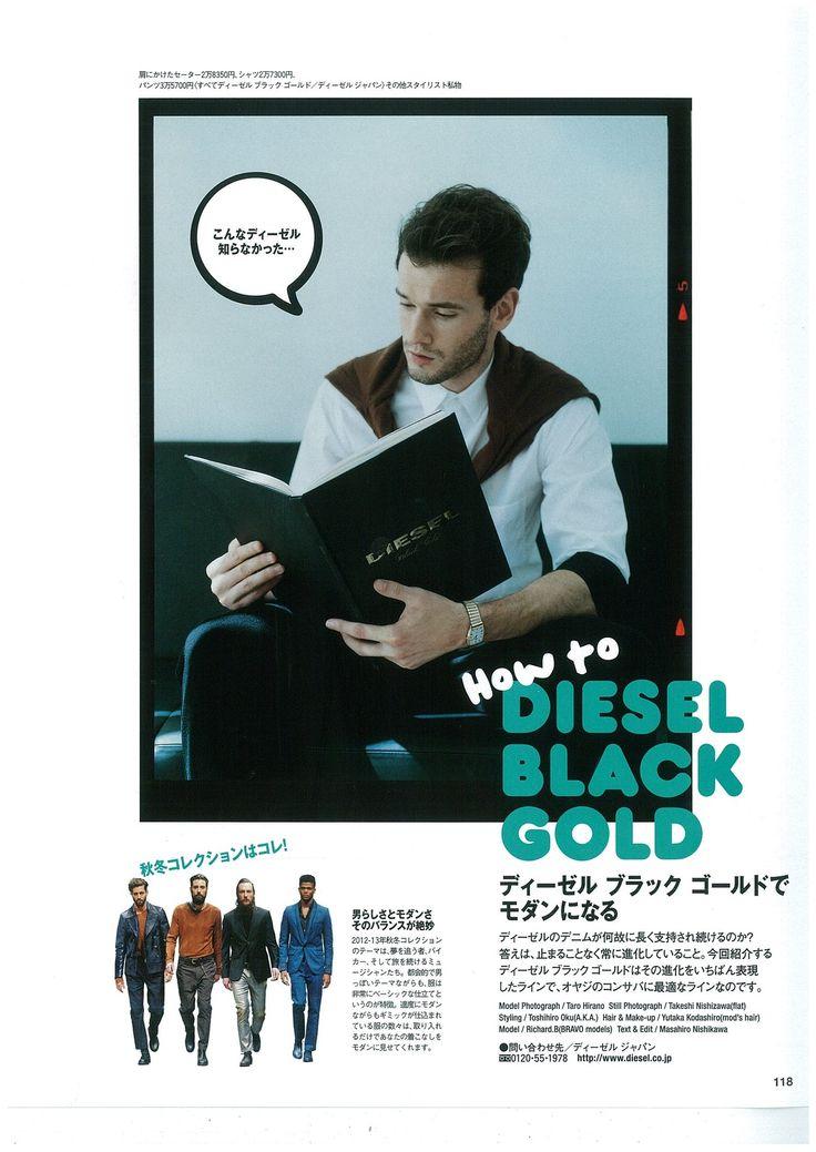 Richard Bell at Bravo for  Men's Club Magazine