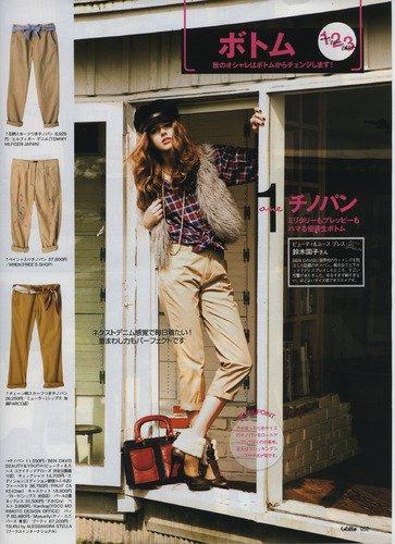 Kirsten Hassall in Gisele Magazine