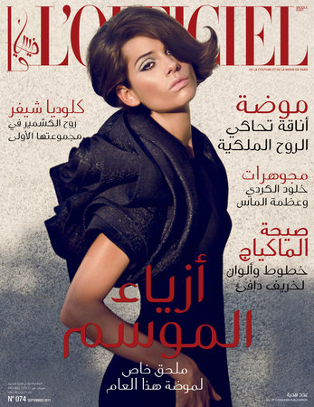 L'Officiel Dubai
