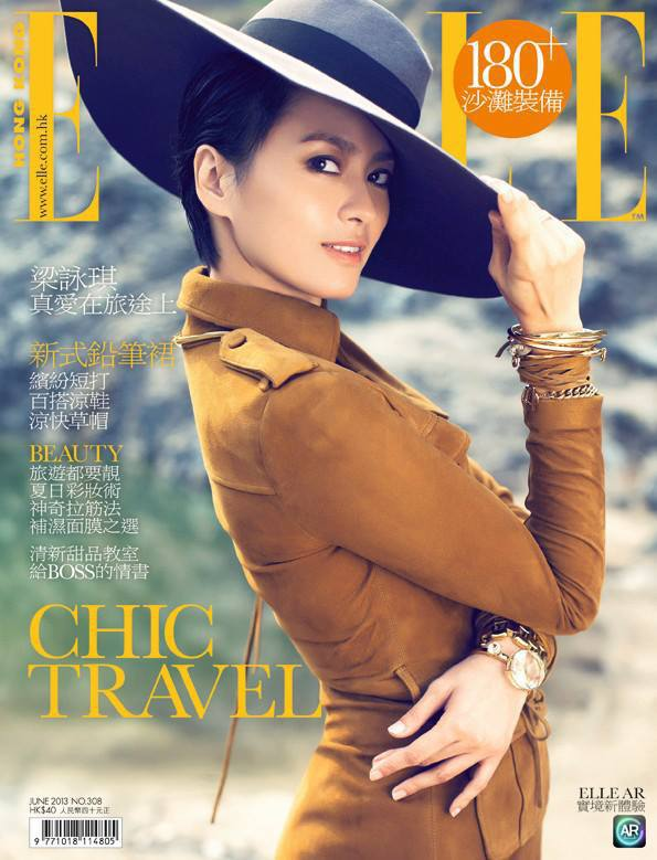 Elle-Hong-Kong-June-2013-Gigi-Leung-Magazine-Cover.jpg