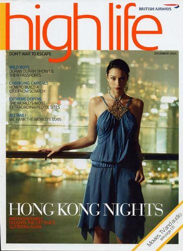 Aurelia C for High Life Magazine
