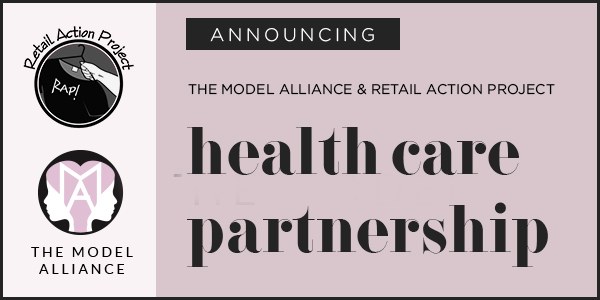 The Model Alliance