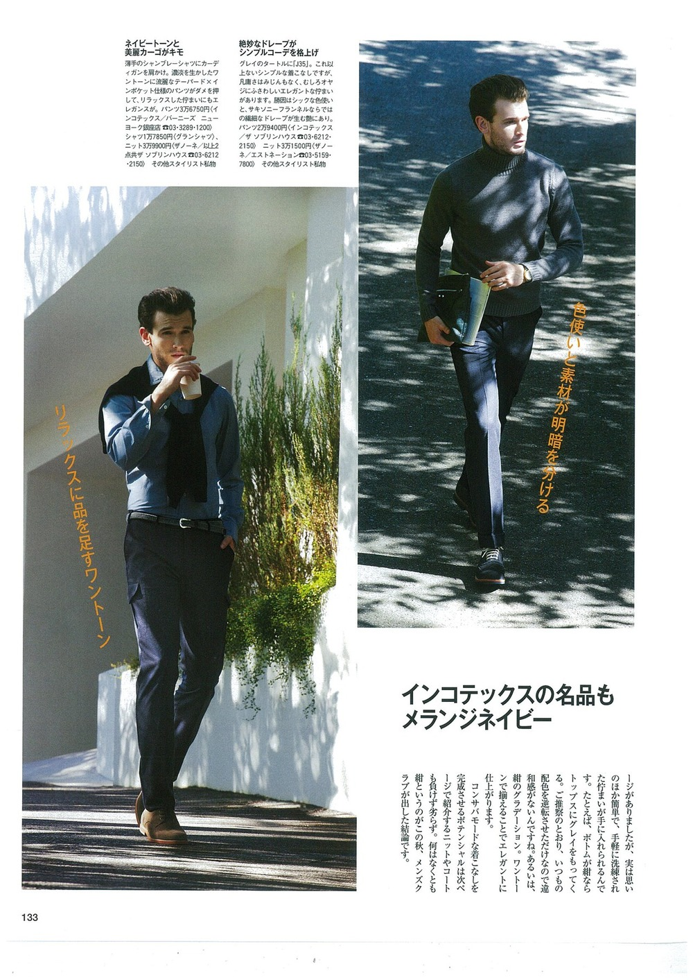 Richard Bell shot by Taro Hirano for  Men's Club Magazine  in Tokyo |  Source