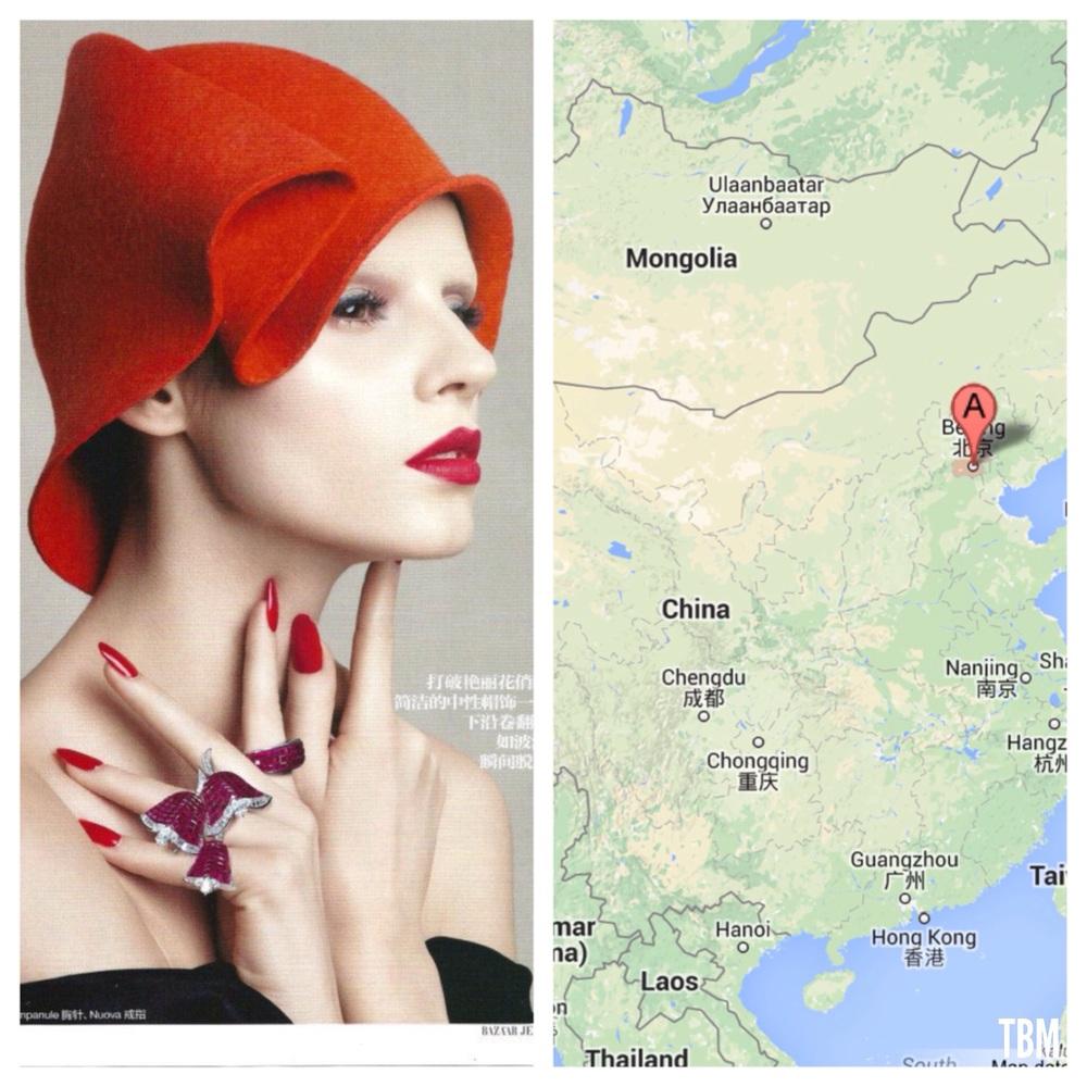 Harper's Bazaar China | Beijing, China via Google Maps