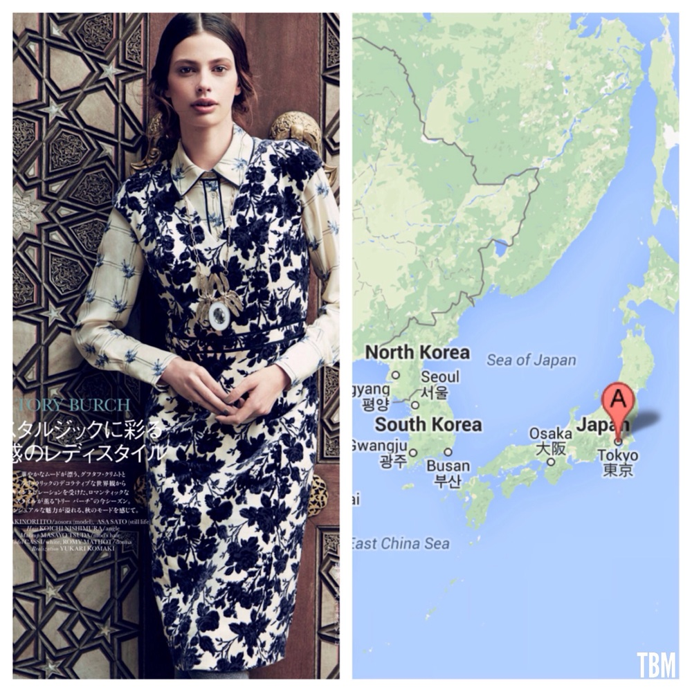 ELLE Japan by Akinori Ito | Tokyo, Japan via Google Maps