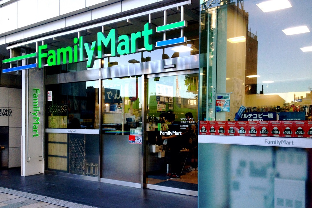 Family Mart    - Where you will spend 50% of your time and pocket money.