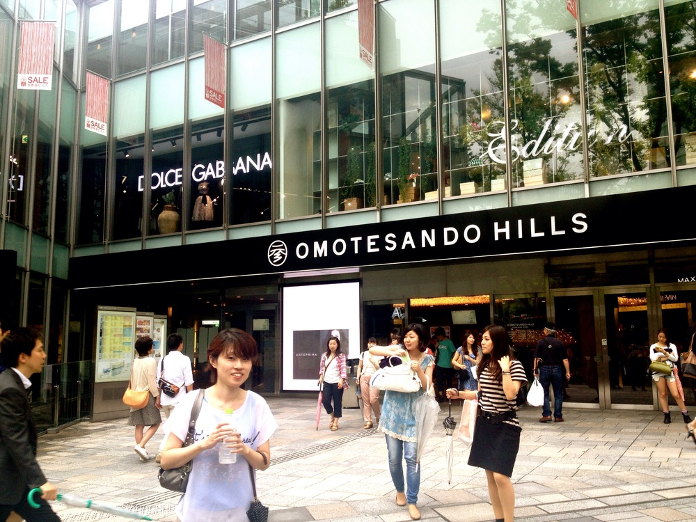 Omotesando Hills shopping centre    - Get used to people staring at you. Is it awe? Disgust? You'll never know.