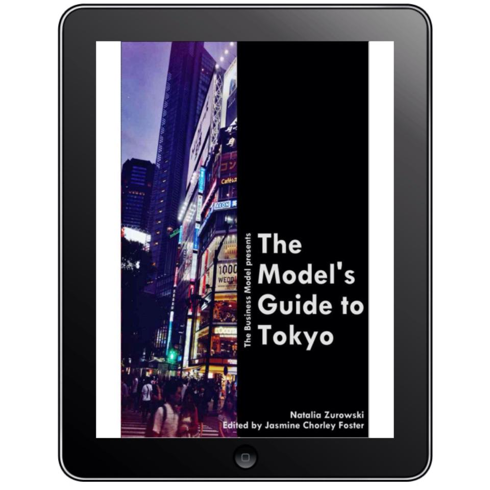 TBM Guide to Tokyo