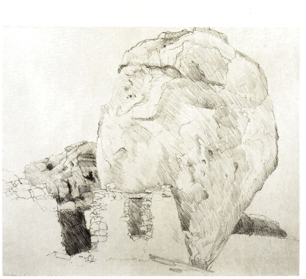 1984, Adobe Ruin & Rock, Lithograph, 22.375x25.75.jpg