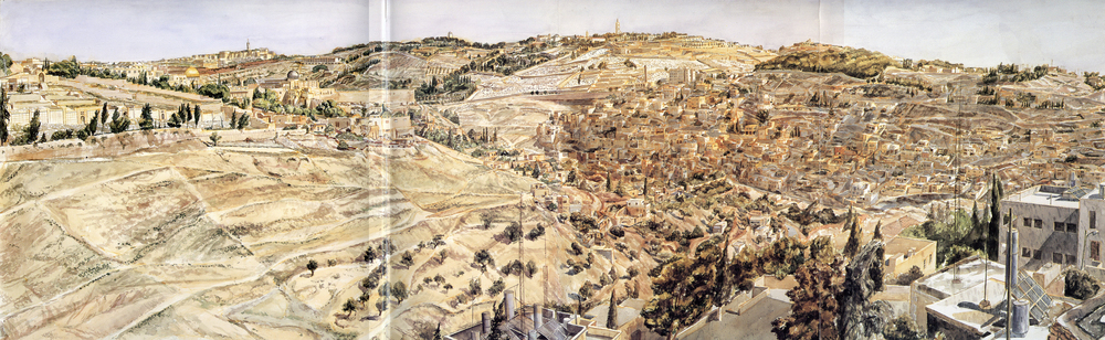 Jerusalem, Kidron Valley , 1986 Watercolor on paper 40 x 119 in