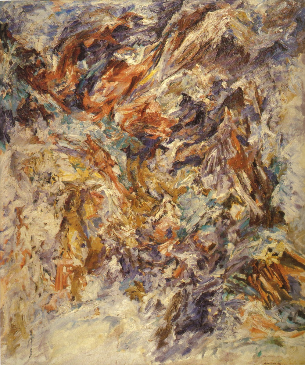 Shattered Hill , 1953 Oil on Canvas 40 x 34 in