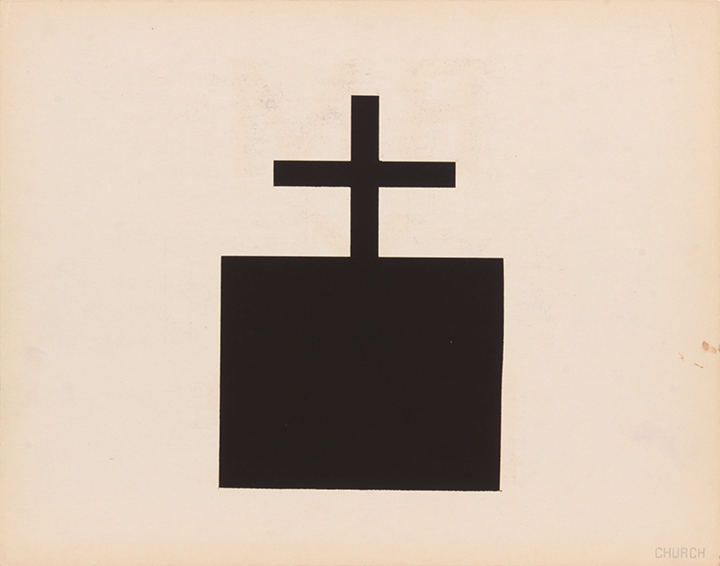 Church (Back), 1943-44 Silkscreen on Cardboard 11 x 14 in