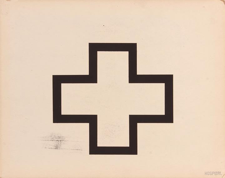 Hospital (Front), 1943-44 Silkscreen 11 x 14 in