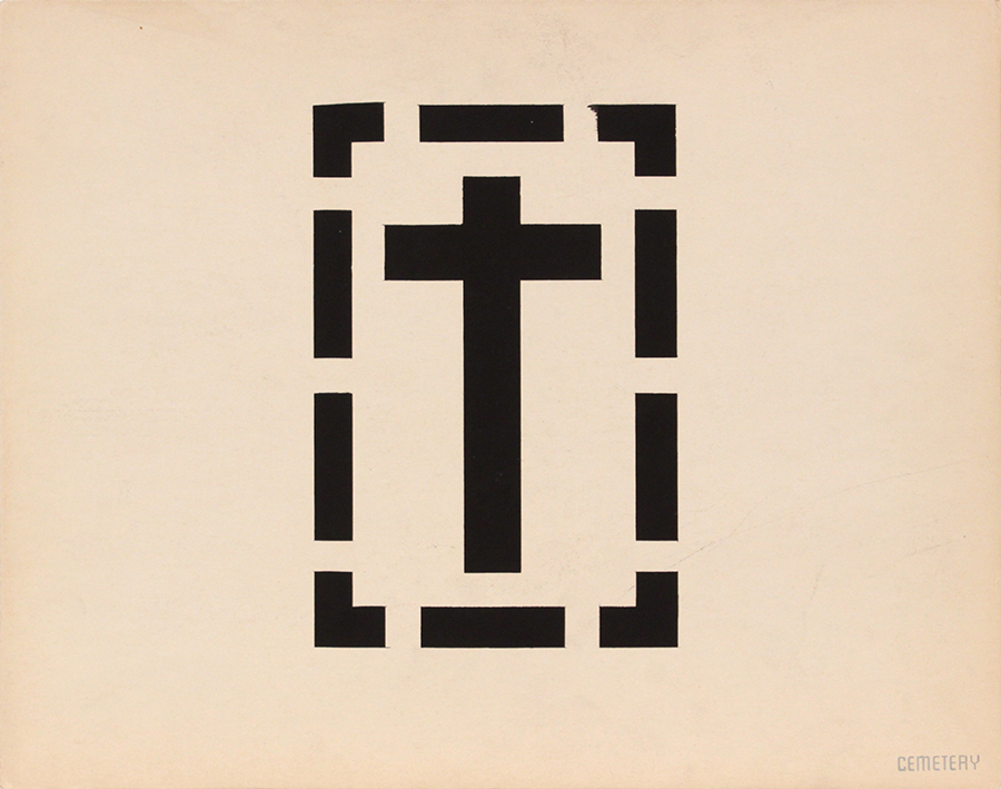 Image 62 (Back_Cemetery), 1943-44  Silkscreen 11 x 14 in
