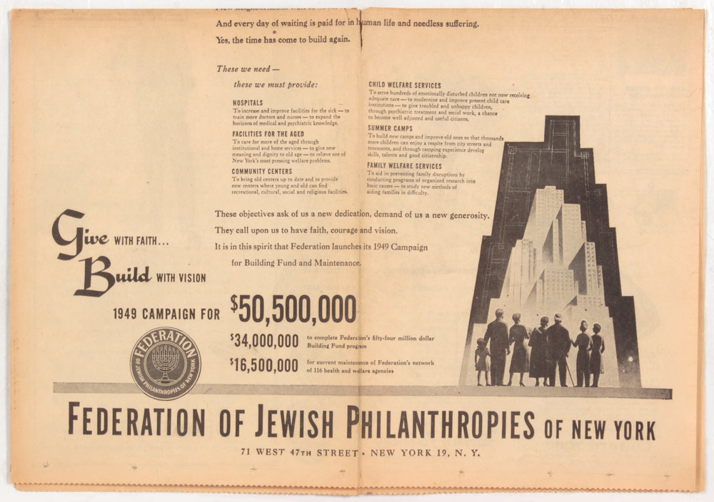 1. 1949, October 13, The New York Times Ad for Jewish Philantropies of New York, Illustration by Philip Pearlstein, 22 3:4x 16 1:2, PPS 1581.JPG