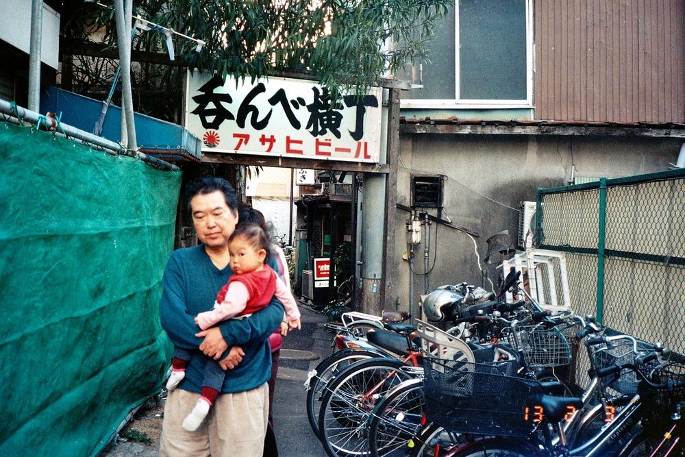 tateishi, Tokyo / 2013