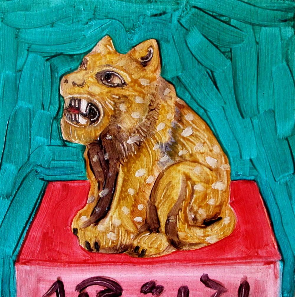 ray cat yellow 3