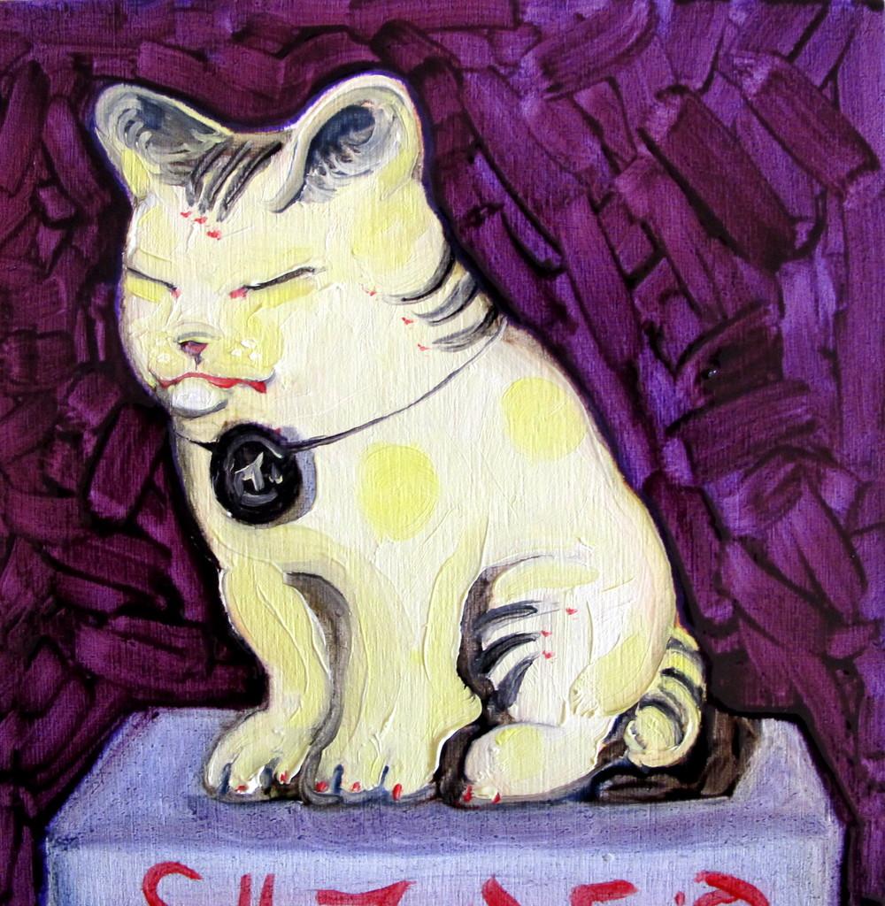ray cat yellow