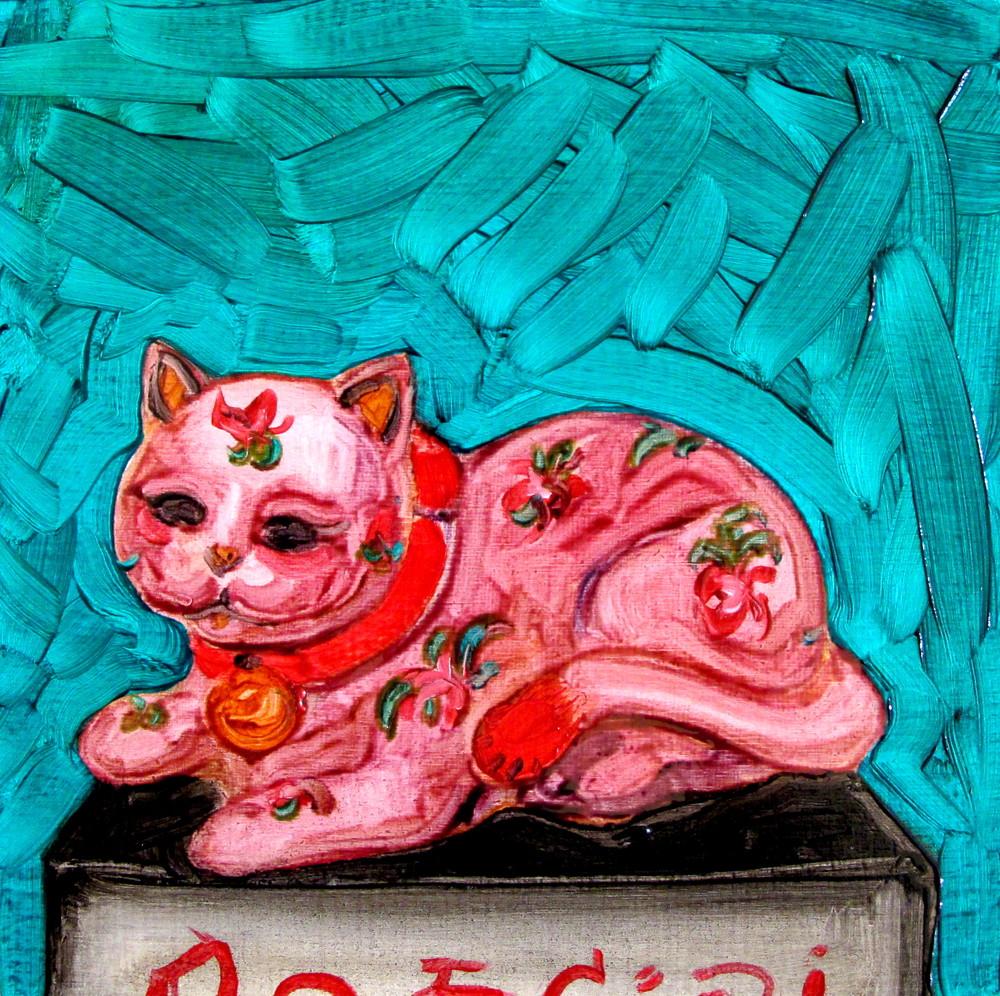 ray cat pink II