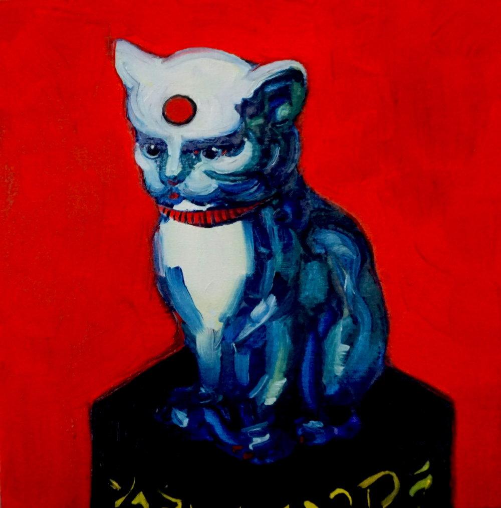 ray cat blue
