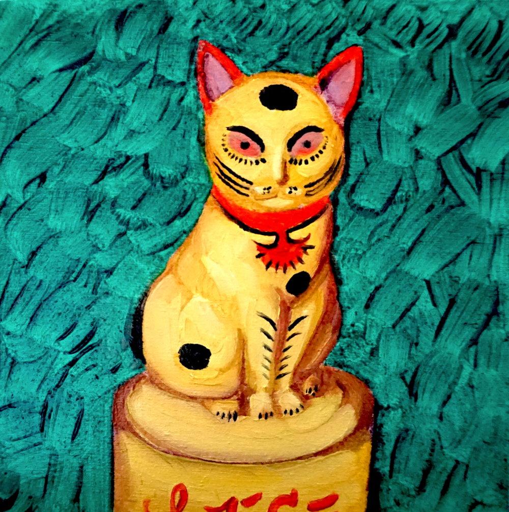 ray cat yellow II