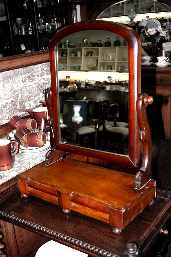 Victorian Mahogany Swing, Toilet Mirror