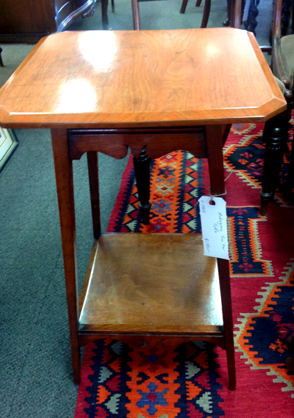 Mahogany two tier occasional table