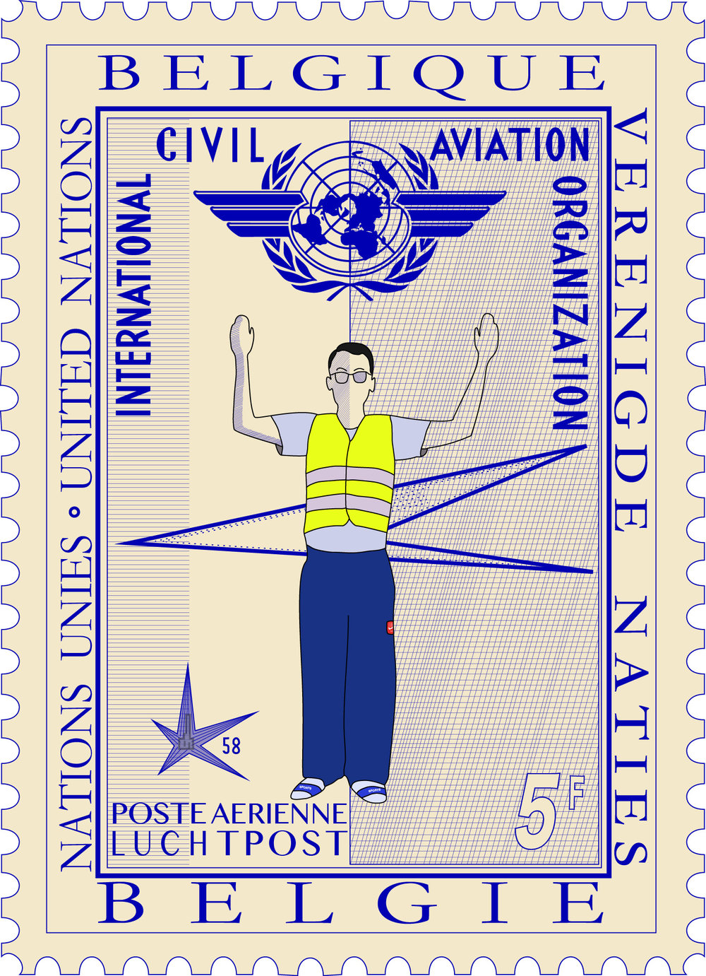 Belgium Postage Stamp Dedicated to ICAO and UN, 1958  (2016)