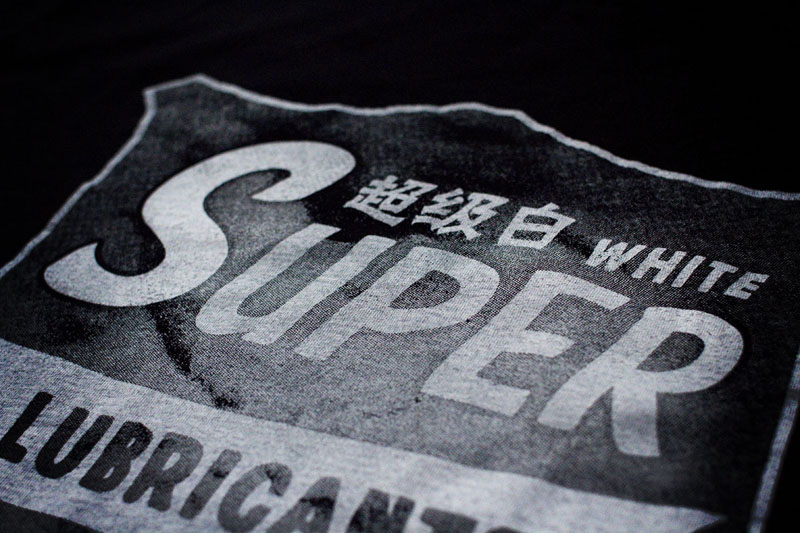 superwhite1.jpg